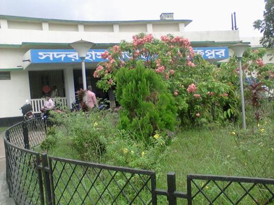 pirojpur sadar hospital
