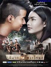 Pee Mak Phrakanong (2013) [Vose]