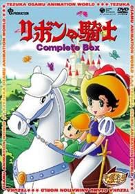 assistir - A Princesa e o Cavaleiro (Dublado) - Episódios - online