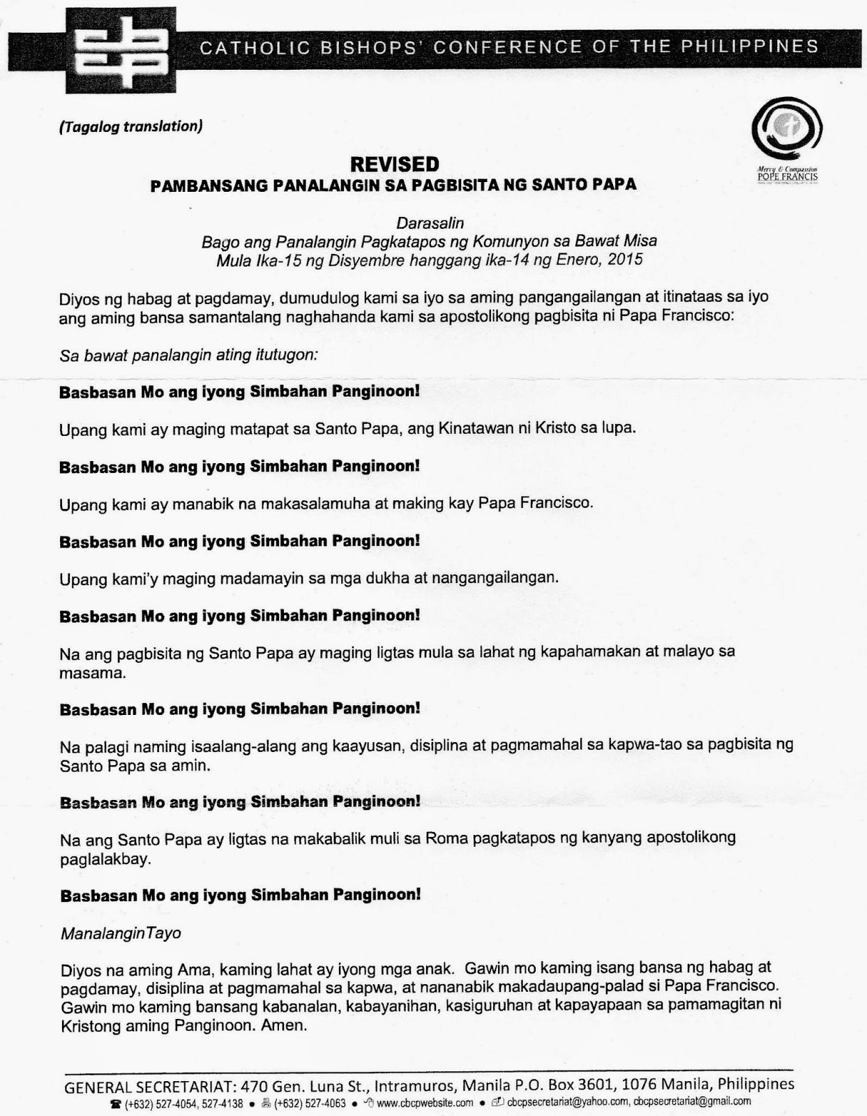 Diocese of pasig revised national prayers for the papal visit you may download the jpeg image of the revised papal visit prayer in english and tagalog which will be prayed in all parishes before the post communion altavistaventures Gallery