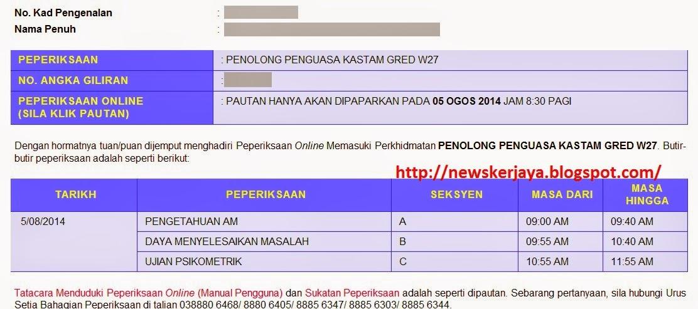 Rujukan Lengkap Peperiksaan Online Penolong Penguasa Kastam Gred W27