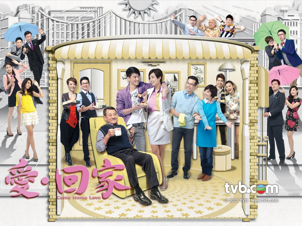http://azdrama.net/hk-drama/835-come-home-love/