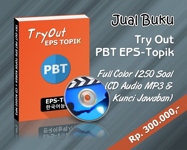 PBT TRY OUT 2017