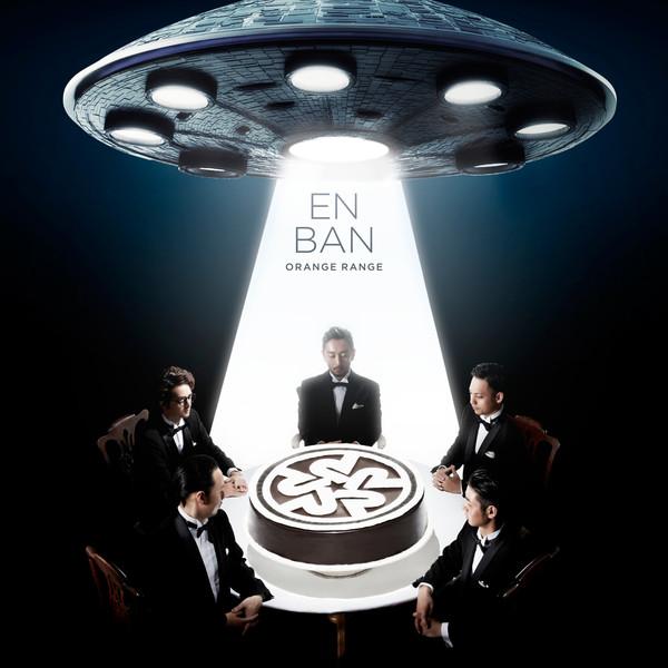 [Album] ORANGE RANGE – 縁盤 (2016.07.20/MP3/RAR)