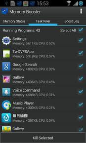 Memory Booster (Full Version) v6.0.8 APK Android