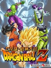 Java Game: Dragonball