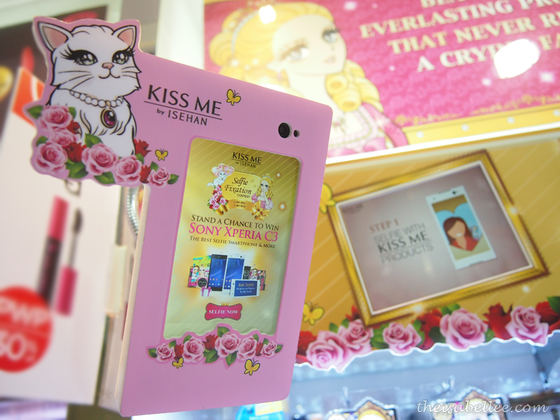 Kiss Me in Watsons