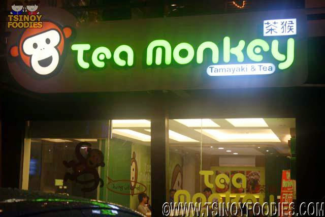tea monkey tamayaki tea