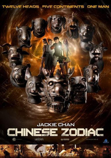 Chinese Zodiac 2012 480p BRRip