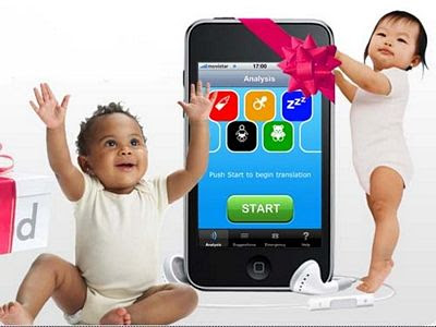 apple new born picture
