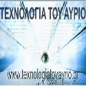 Powered by texnologiatoyayrio.gr