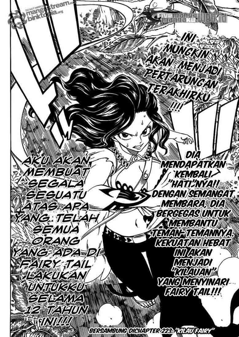 Fairy Tail 232 page 19