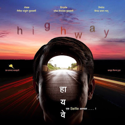 highway ek selfie aarpaar marathi movie cast story trailer poster review songs