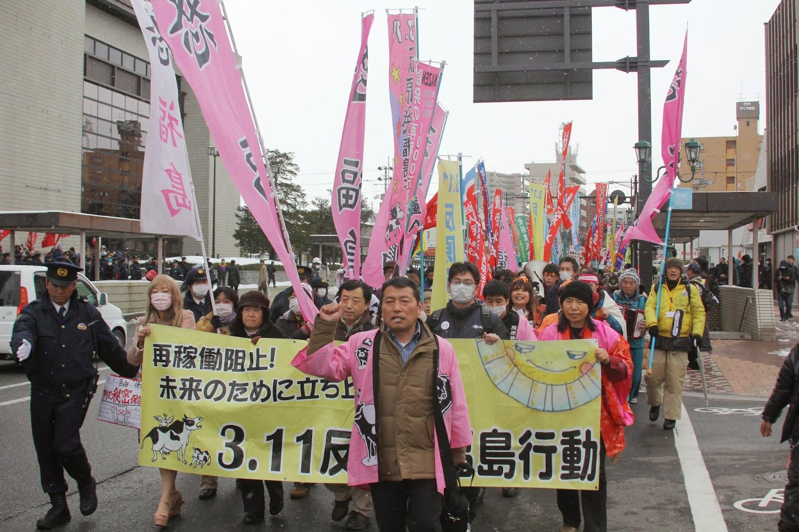 http://www.doro-chiba.org/nikkan_dc/n2015_01_06/n7874..htm