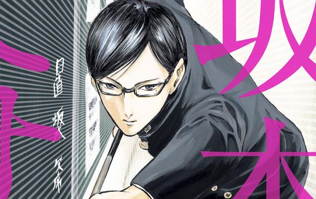 Jajaran Staf Utama Untuk Anime 'Sakamoto Desu Ga?' Baru Saja Diungkapkan