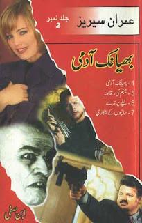 Imran Series By Ibn e Safi Bhayanak Aadmi, Jahannum ki Raqqasah, Neelay Parinday, Saanpon ke Shikari