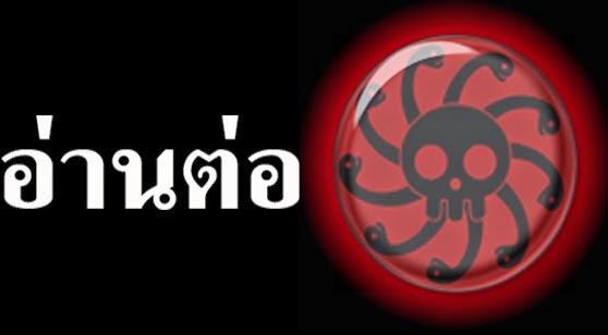 http://pirateonepiece.blogspot.com/2010/02/7-boa-hancock.html