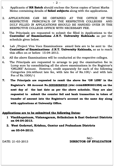 jntuk Notification 2013 For 3-1, 2-1 supple