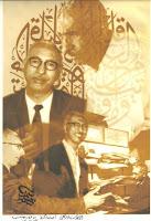 Hasyim Mohamad al-Baghdadi (1917-1973)