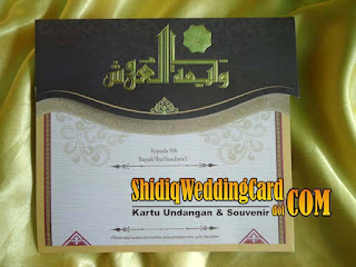 http://www.shidiqweddingcard.com/2015/11/sakina-101.html