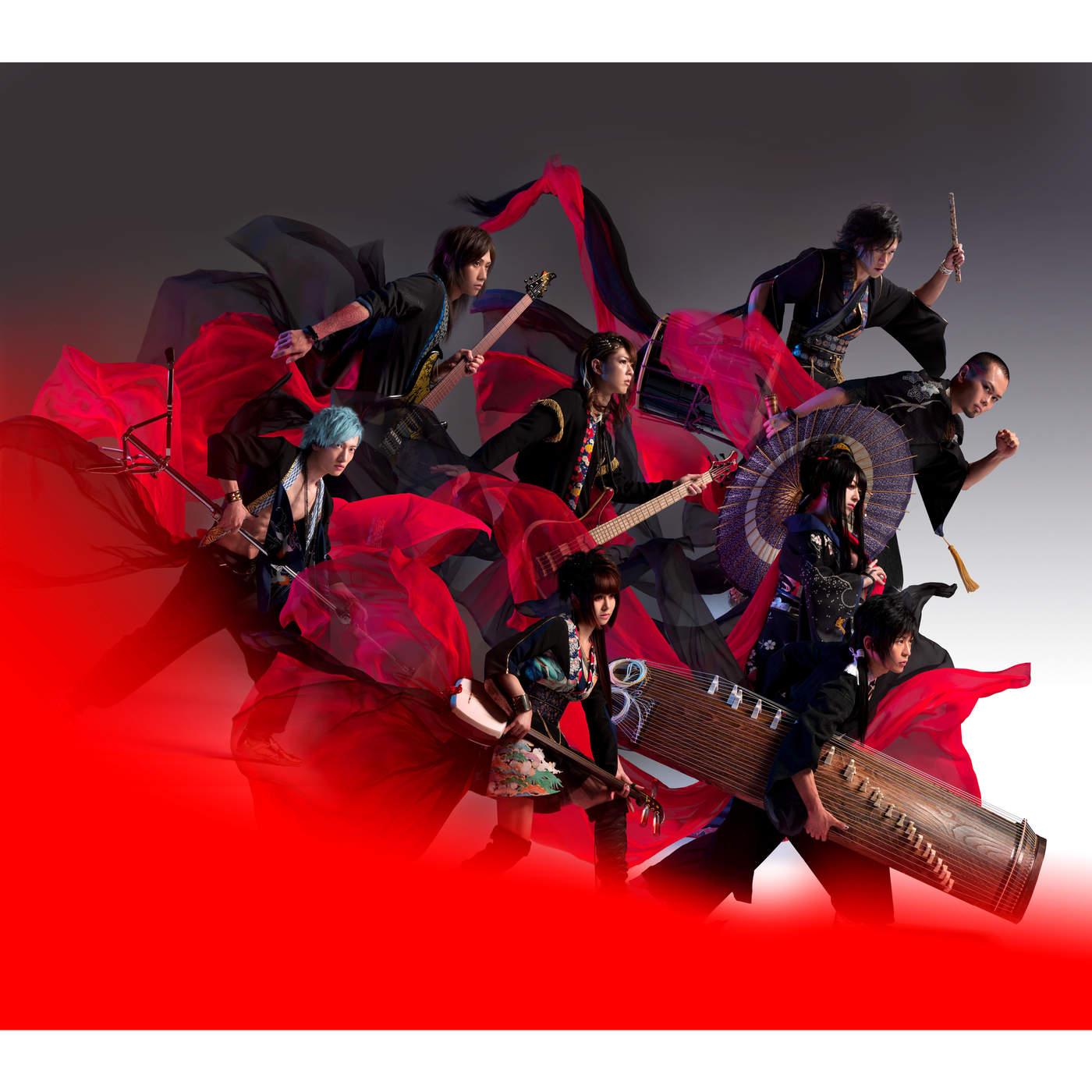 Wagakki Band - Shikisai [MP3 320 KBPS] Folk Rock 2017 | Mega