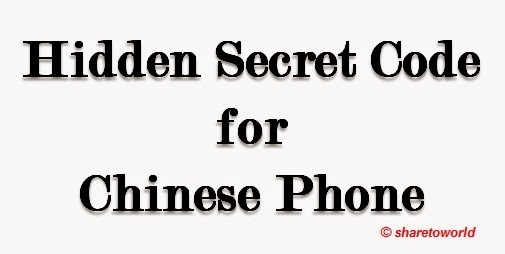 How to Check Hidden Secret Codes for Chinese Mobile Phone