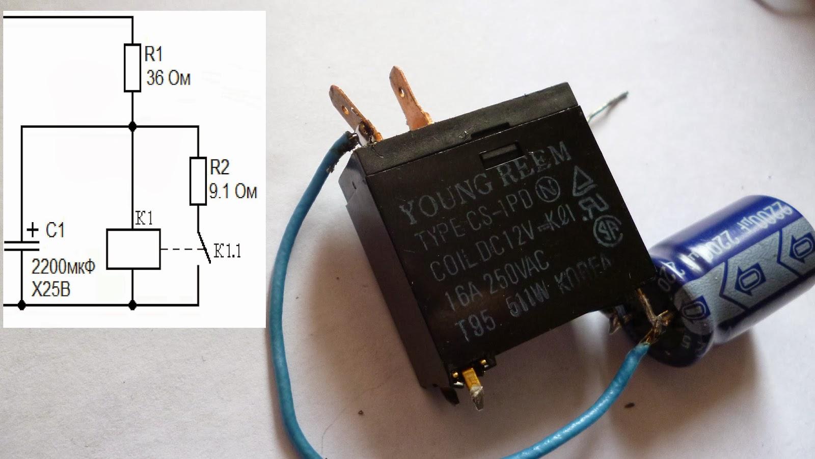 Схема мультивибратора на реле фото 435