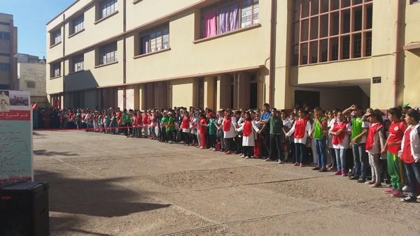 المؤسسات التعليمية بنيابة الجديدة تخلد الذكرى الأربعين للمسيرة الخضراء المظفرة