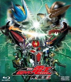Kamen Rider Den-o The Movie: Ore Tanjou!