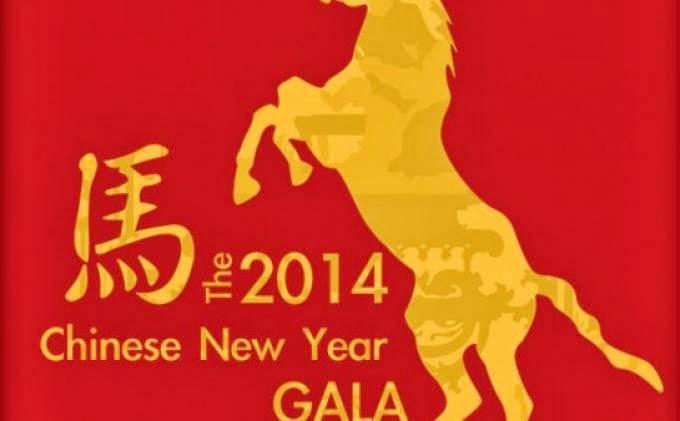 2014 Tahun Kuda Yang Unik