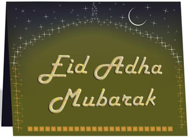 Latest Eid Mubarak Greetings Cards
