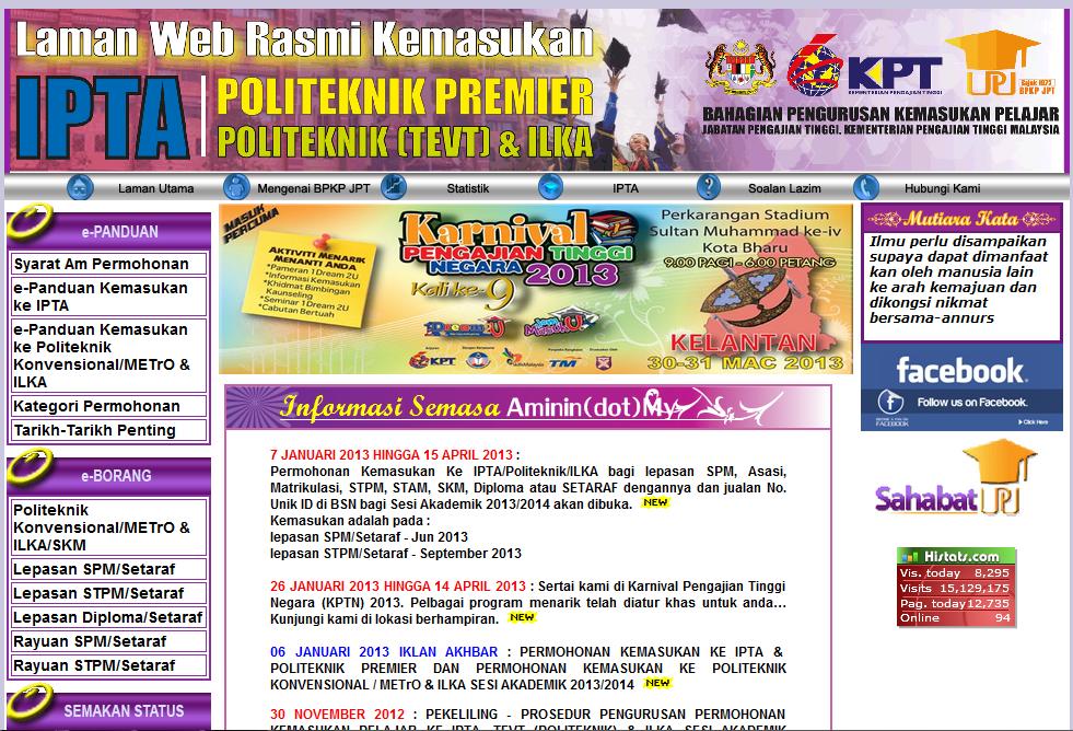 isi borang UPU secara Online