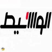 وظائف جريدة الوسيط لبنان