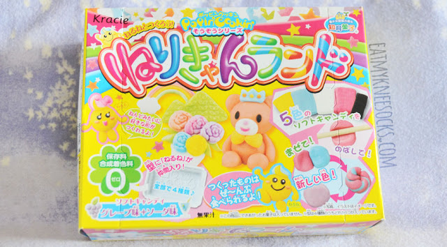 Popin' Cookin' DIY candy kits are popular in Japan and around the world, and the June 2015 Japan Candy Box subscription came with the Neri Candy Land kit.