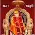 Shardha Saburi Sai Baba's Day Greeting Card