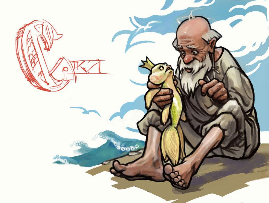 картинка старика рыбака