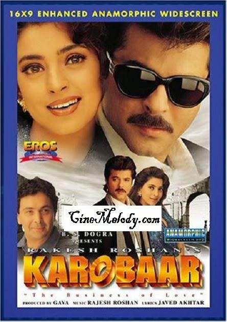 Karobaar  2000