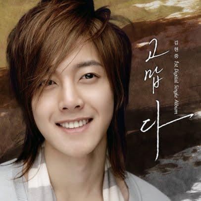 Dramas Coreanos del actor Kim Hyun Joong (Doramas/k-Dramas)