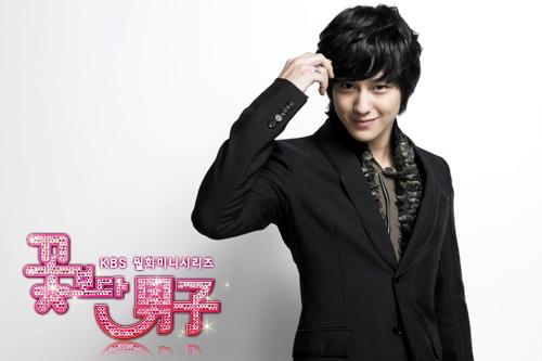 Lagu Drama Boys Before Flowers OST
