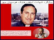 """اکبر گنجی: با یک تیر دو نشان خواهیم زد, هم از شر کشیشان مسیحی """"خطرناکترین دشمنانمان"""" خلاص"""