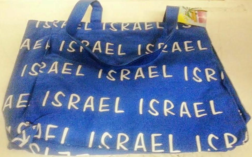 Bolso dama Israel 36 x 30 ctms (fucsia)
