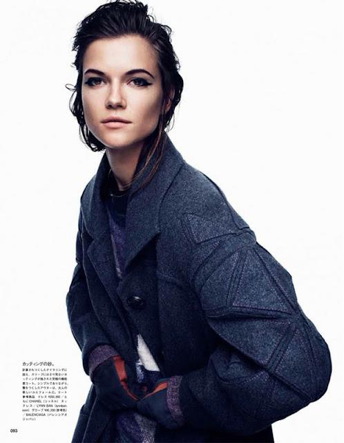 Kasia Struss sexy