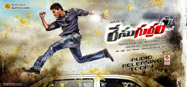 Race Gurram (2014) Telugu Movie