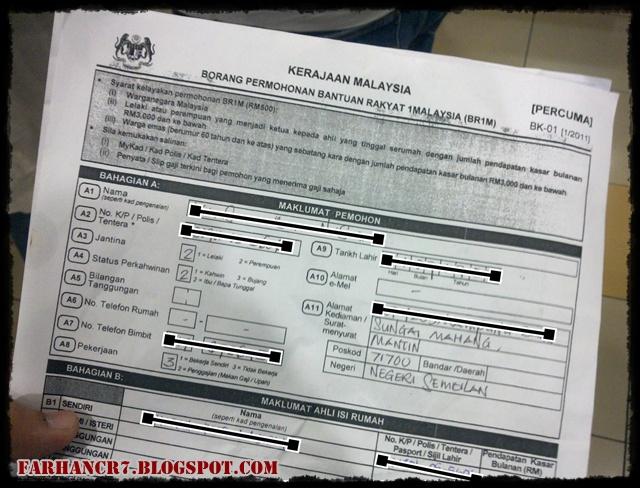 Update Buku ASB dan Hantar Borang BR1M