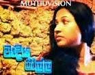 Waediya Rella 52 Last Episode - 17.08.2014