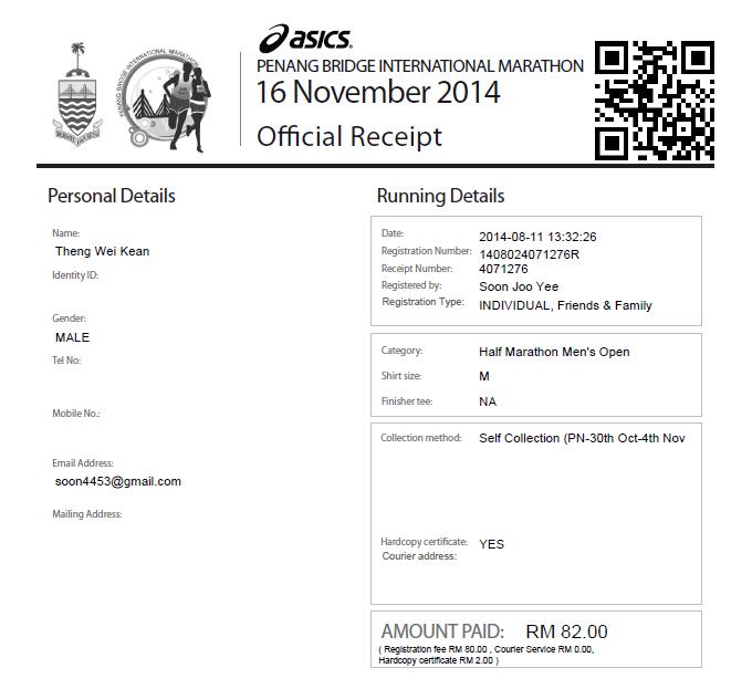 2014 Asics Penang Bridge International Marathon (APBIM)- Theng Wei Kean