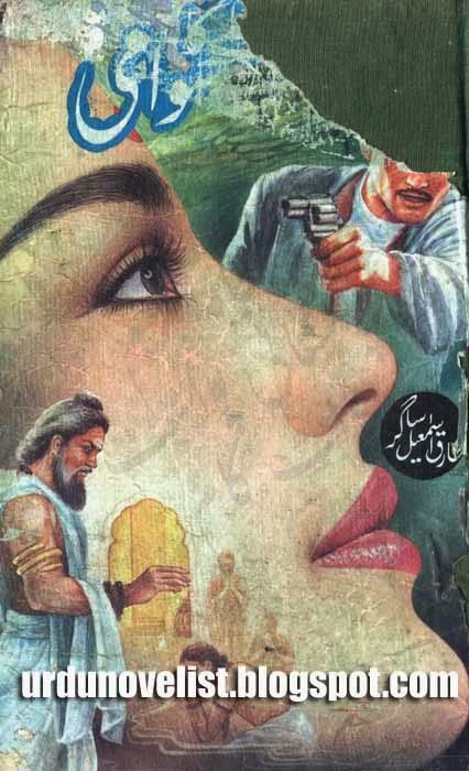 Shimlay Ka Swami By Tariq Ismail Sagar