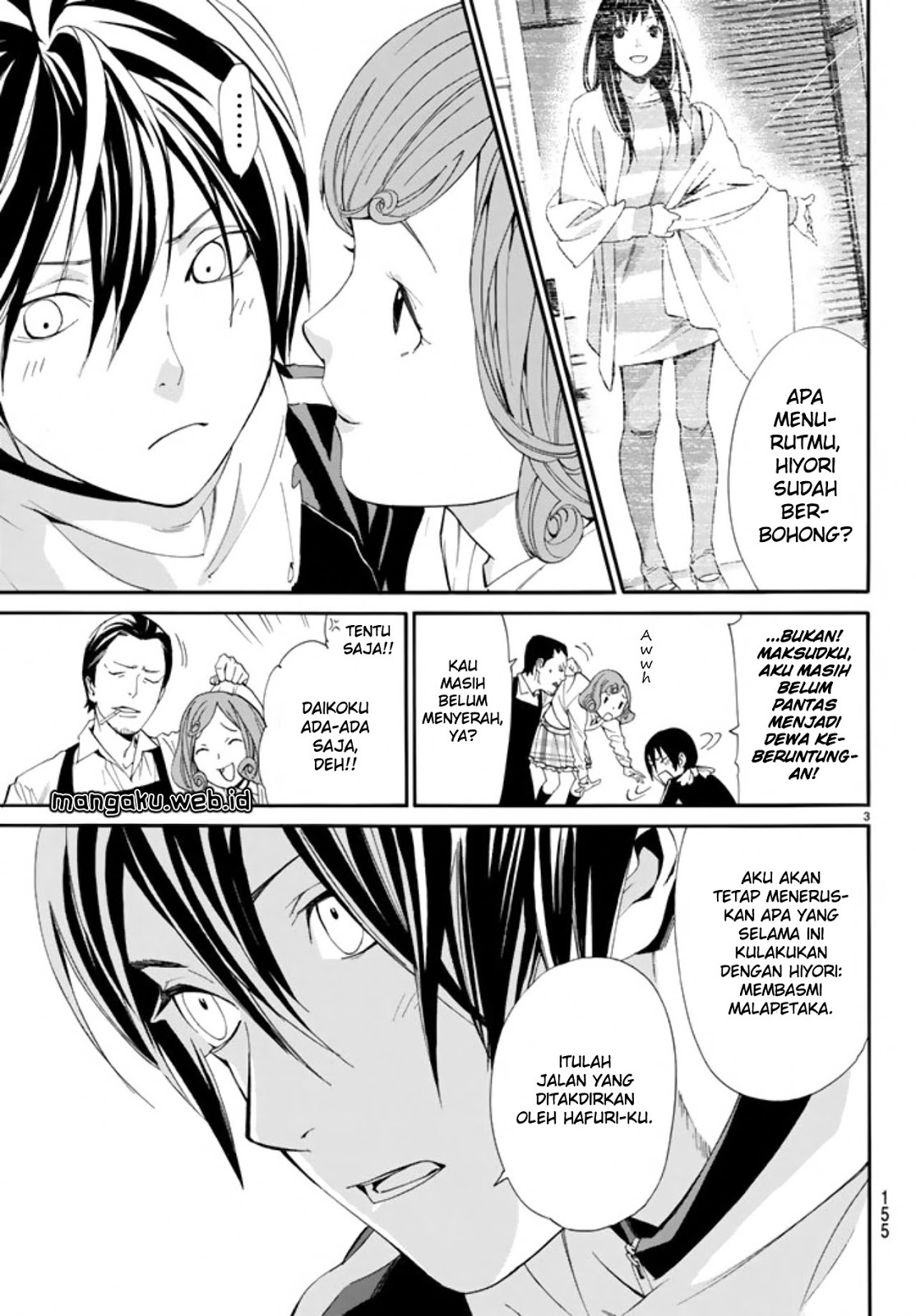 Noragami Chapter 55-3