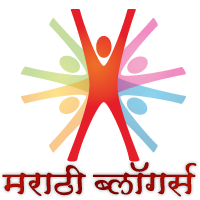 marathi bloggers network - &#2366;&#2368; &#2381;&#2377;&#2381; &#2375;&#2381;