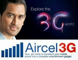 aurcel, 3g, free, data, latest free recharge trickz